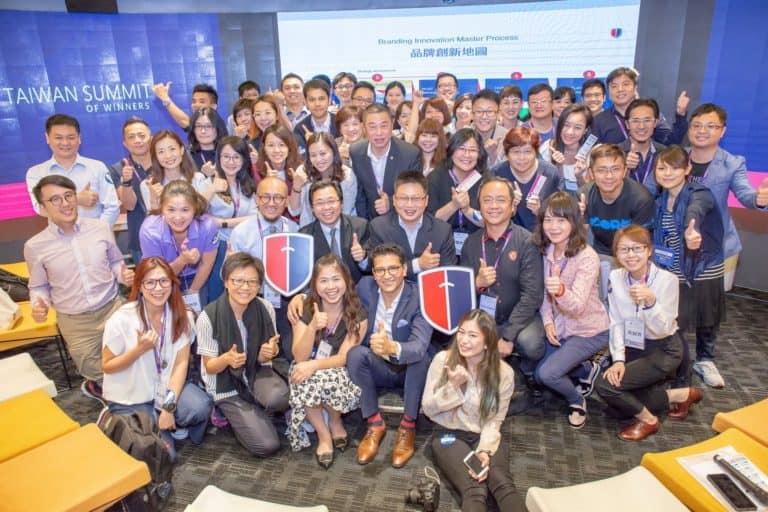 20180615-超級創新力第一次與德國合作全球品牌致勝策略論壇 Taiwan Summit of Winners